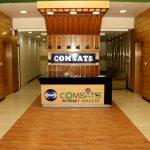 comsats-entrance